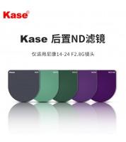 Kase尼康14-24后置ND滤镜