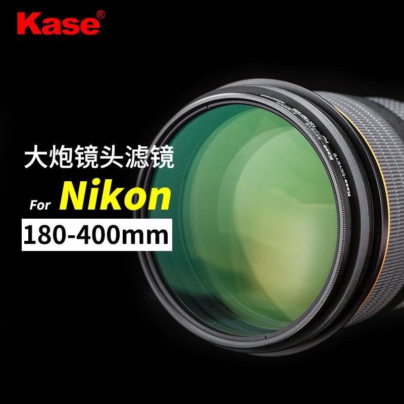 尼康180mm-400mm 大炮UV滤镜套装