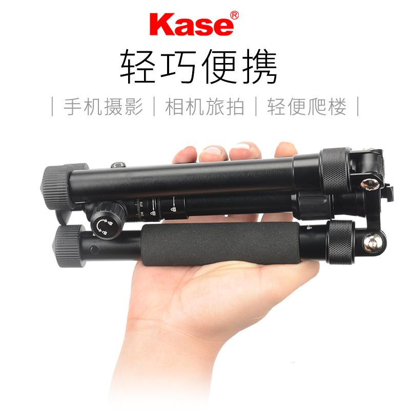 三脚架K-P1 Pro
